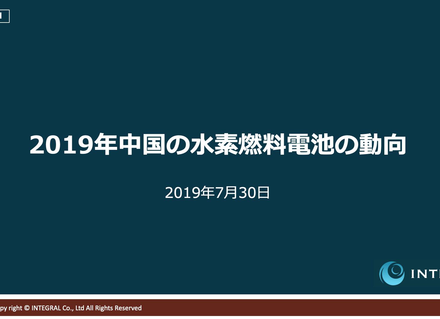 Screen Shot 2019-07-30 at 9.14.56 AM