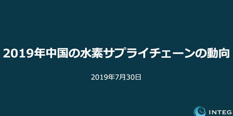 Screen Shot 2019-07-30 at 9.16.03 AM