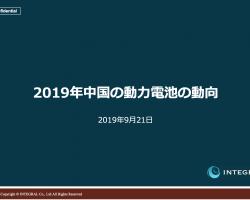 Screen Shot 2019-09-30 at 6.51.10 PM