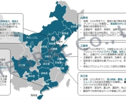 map 1 v2