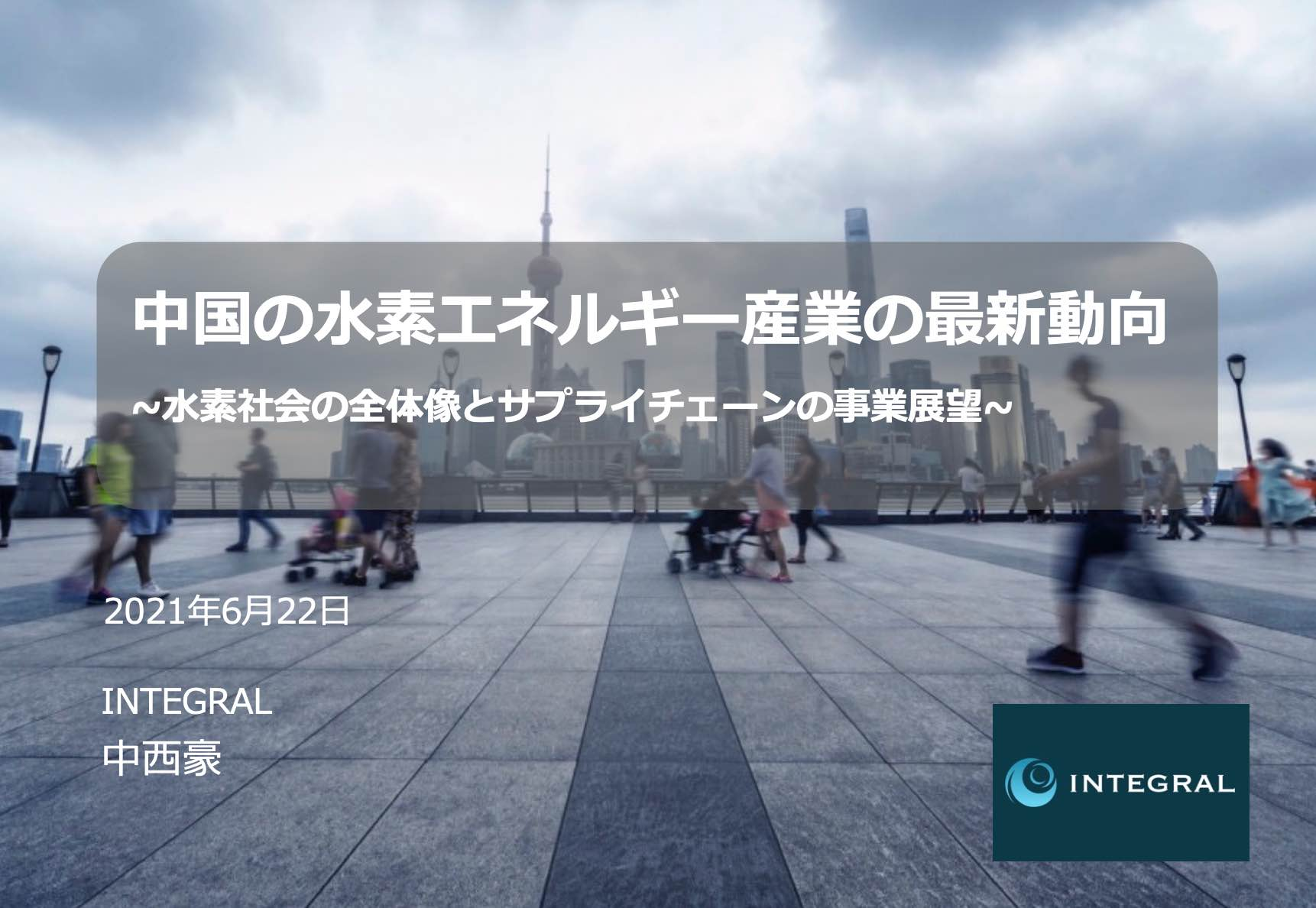 Screen Shot 2021-06-28 at 2.50.33 PM
